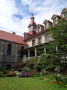 Saint Anne's School, Victoria British Columbia, Canada